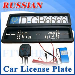European Remote Controlled Licence Plate Hider SIZE: 525mm*125